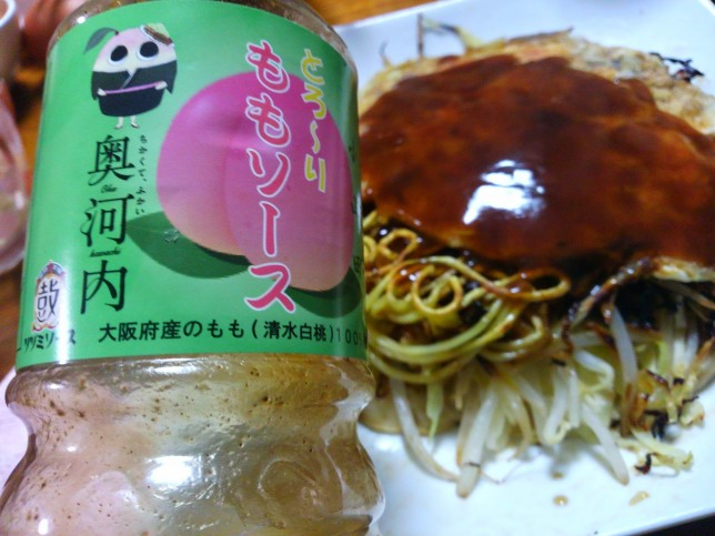 広島焼きにもあうももソース
