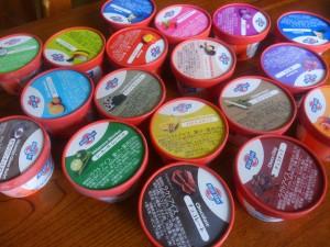 blue sealのアイス