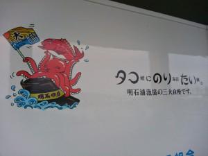 タコ蛸にのり海苔たい鯛。