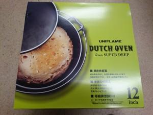 ダッチオーブンスーパーディープ 12インチ