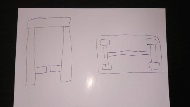 スツールの設計図