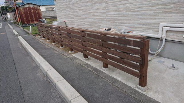 塀(フェンス)の完成